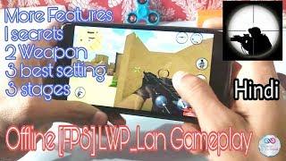 LWP_ Lan Offline [ FPS] 🔫shooting game All features Explain ⚡  (Hindi)🇮🇳