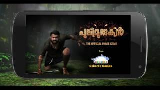 Pulimurugan Game Trailer