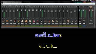 มือปืน - พงษ์สิทธิ์ [ SONAR Platinum Karaoke ]