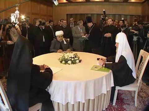 Встреча религ. лидеров России, Азербайджана и Армении