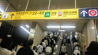 《乗り換え》池袋駅、メトロ有楽町線から西武池袋線(1階改札口)へ。 Ikebukuro