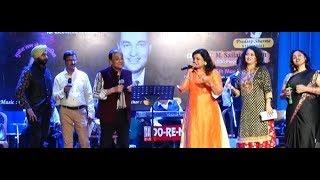 Ye Dil Lekar Nazrana...  By Swati Tamhane & Dileep Raina