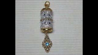 DIY~Make A Gorgeous & Lightweight Felt  Purse Charm Or Ornament!