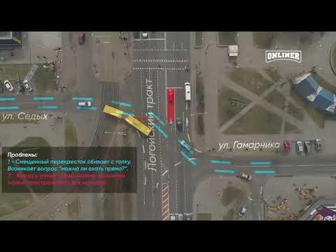 Самые сложные и неудобные перекрестки Минска