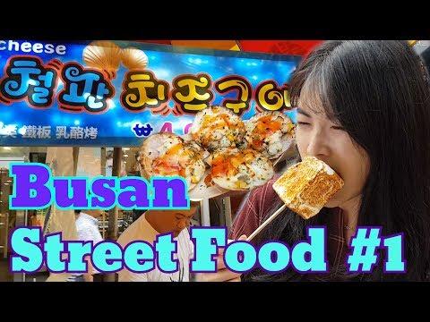 BUSAN STREET FOOD #1