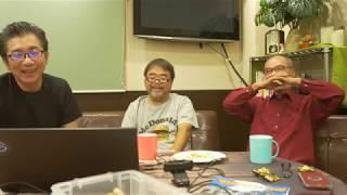 電話で島本慶さん、末井昭さん、森達彦さんも登場。。