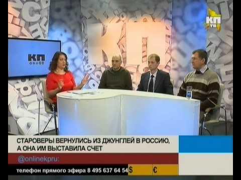Староверам выставили счёт на 600 тыс. рублей