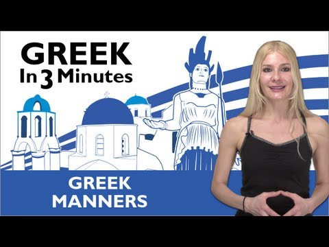 Learn Greek - Thank You & You're Welcome in Greek
