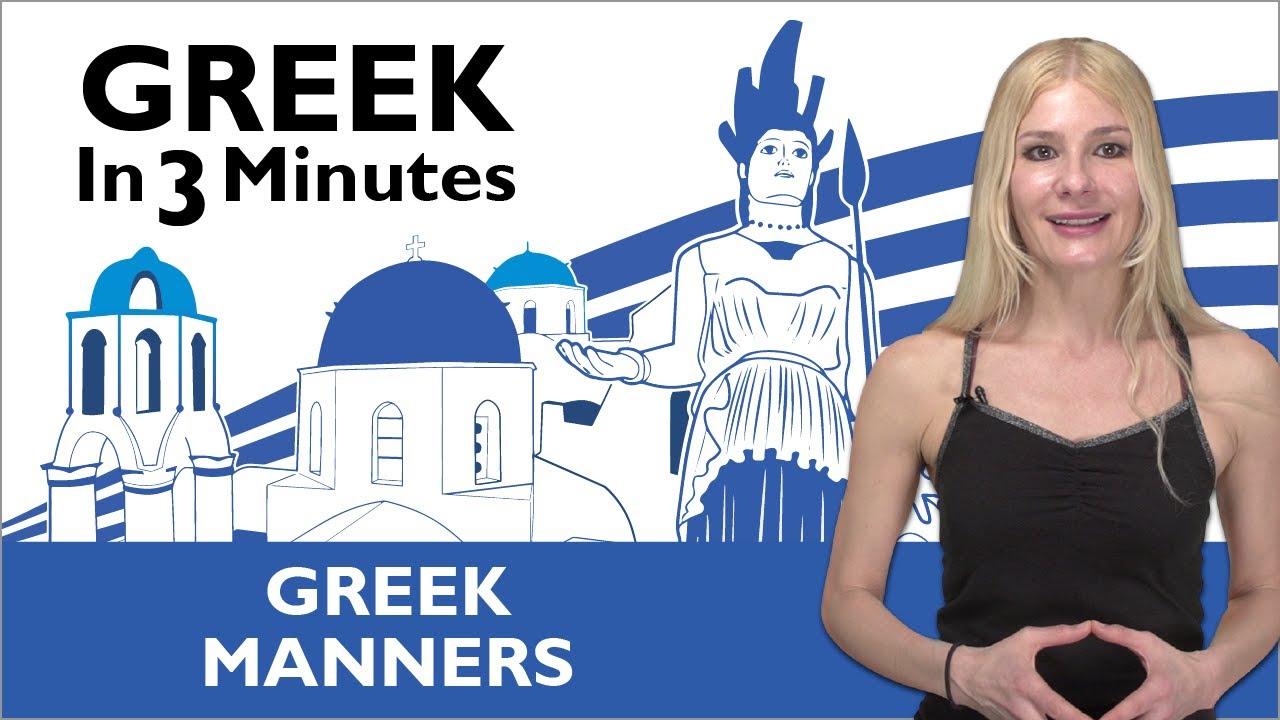 Greek mature wife tube