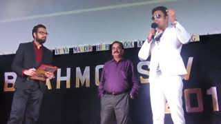 The team of  Movie SUSPENSE | Inauguration of | Brahmotsav 2018 | Thakur Vidya Mandir