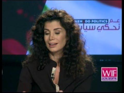 Joumana Haddad - Political debate for Lebanese parliamentary elections