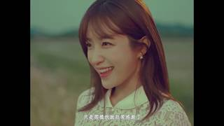 [繁中字HD] 任瑟雍 SeulOng(슬옹) - YOU(你啊/너야)  (feat.Beenzino/빈지노) MV
