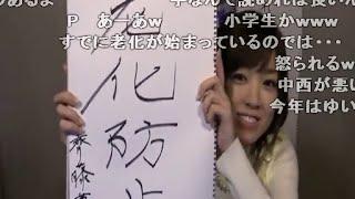 2016/01/11放送 『PSO2アークス広報隊!』とは… 『PSO2』の面白さを広く...