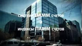 Документальный фильм  Форекс и инвестиции  миллионеры и те, кто ими не станет