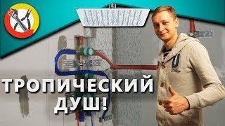 видео Необходимость душевой кабины в бане