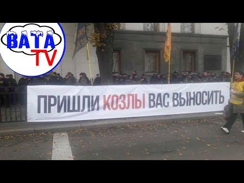 Чего Украина опять майданит и чего от нее ждет Россия