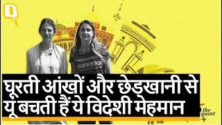 अपना देश Foreign Women Tourists के लिए कितना सुरक्षित है? | Quint Hindi