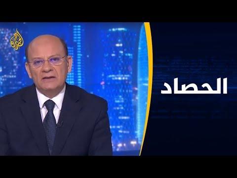 الحصاد- العالم العربي.. مخيمات بوجه الموت  - نشر قبل 10 ساعة