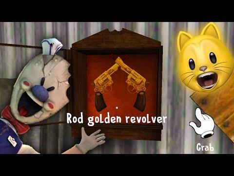 I UNLOCKED ROD'S GOLDEN REVOLVERS!!   Ice Scream 3 Easter Egg