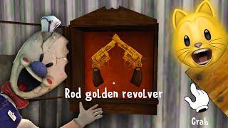 I UNLOCKED ROD'S GOLDEN REVOLVERS!! | Ice Scream 3 Easter Egg