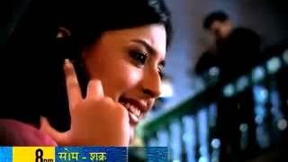Kitani Mohabbat Hai 2 - Promo 7 || Shoot Arohi
