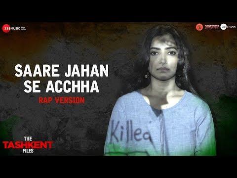 Saare Jahan Se Acchha - Rap Version