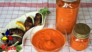 Roasted Red Pepper Sauce  - Croatian Ajvar | Keto Recipes