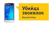 Simtelep N9 китайский смартфон на андроиде с физ кнопками - YouTube