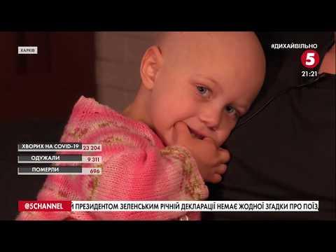 """""""Хіба можна допустити, щоб малюк взяв і щез"""": 3-річна Василина потребує вартісної операції"""