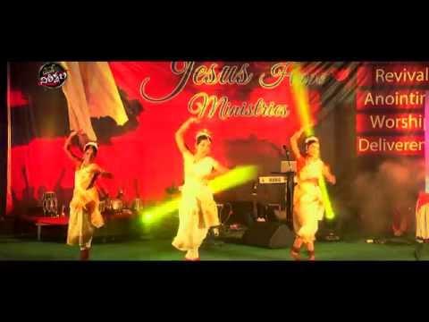 Latest christian classical Dance( kannulatho chuche ) By Paul Emmanuel