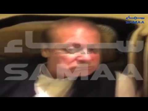 Exclusive video of Nawaz and Maryam being taken into custody | SAMAA TV EXCLUSIVE