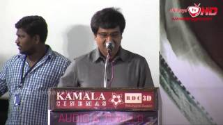 """Kamal Haasan Told Me  Do This Movie"" Vivek @ Naan Than Bala Audio Launch"