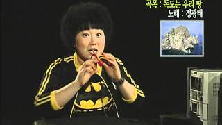 스펀지-골도전화기