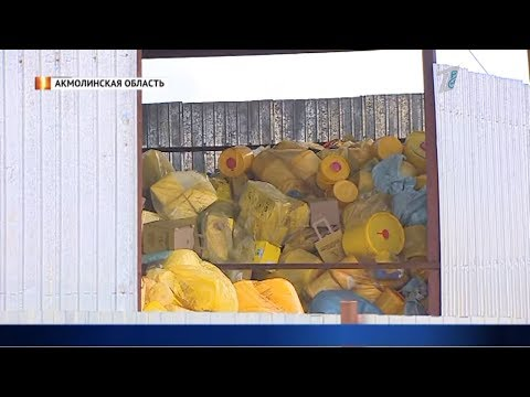 Главные новости. Выпуск от 19.08.2019