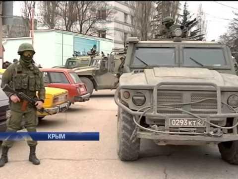 Крым. Действия российских