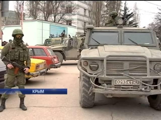 Украинские вiйсковые службiвцы были в шоке