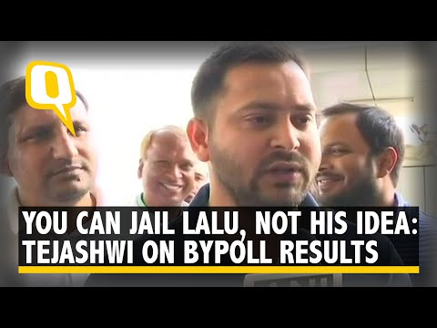 ED, CBI Will Conduct More Proceedings Now: Tejashwi Yadav on Bihar Bypoll Results