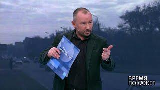 Украина: четыре дня до выборов. Время покажет. Выпуск от 17.04.2019