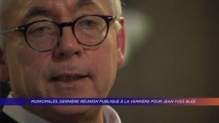 Yvelines | Municipales, dernière réunion publique à La Verrière pour Jean-Yves Blée
