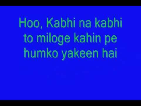 kabhi na kabhi to miloge kahin k humko yakeen hai mp3