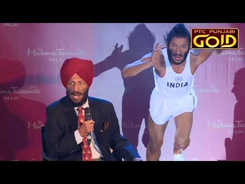 FLYING SIKH OF INDIA MILKHA SINGH UNVEILS HIS WAX FIGURE FOR MADAME TUSSAUDS DELHI