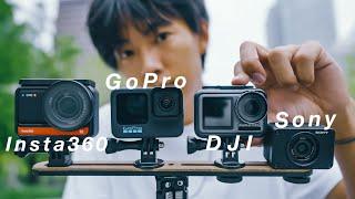 【比較検証】プロがお勧めするベストアクションカメラはどれだ!? GoPro HERO 10 Black/Insta360 ONE R/Osmo Action/Sony RX02