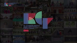[K-COMMUNITY FESTIVAL] Official Teaser