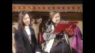 Poema della Croce - Trailer (Alda Merini e Giovanni Nuti)