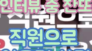 이찬원사심편집 이찬원얼굴만 미피인터뷰 미스터피자광고20…