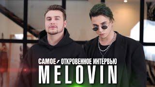 MELOVIN ЭКСКЛЮЗИВ: про переезд из Украины, панические атаки и личную жизнь | интервью
