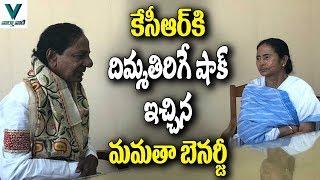 Mamata Banerjee Gives Shock to CM KCR - Vaartha Vaani