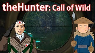 【theHunter: Call of the Wild】マタギ日本兵