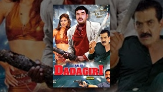 Aaj Ki Dadagiri - Full Length Hindi Dubbed Movie - Krishna - Seema - B.C.Patil
