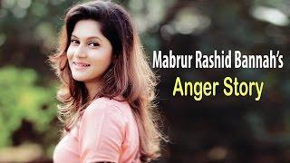 Bangla Natok Telefilm | Anger Story | By Mabrur Rashid Bannah Jon Kabir | Mithila Khan |